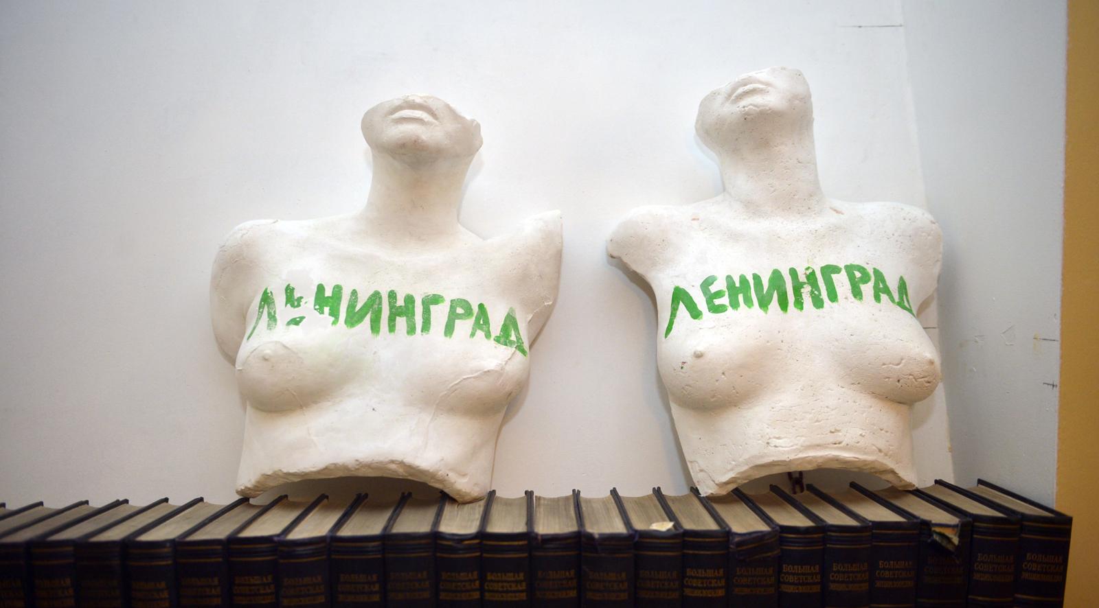 Leningrad krūštēli