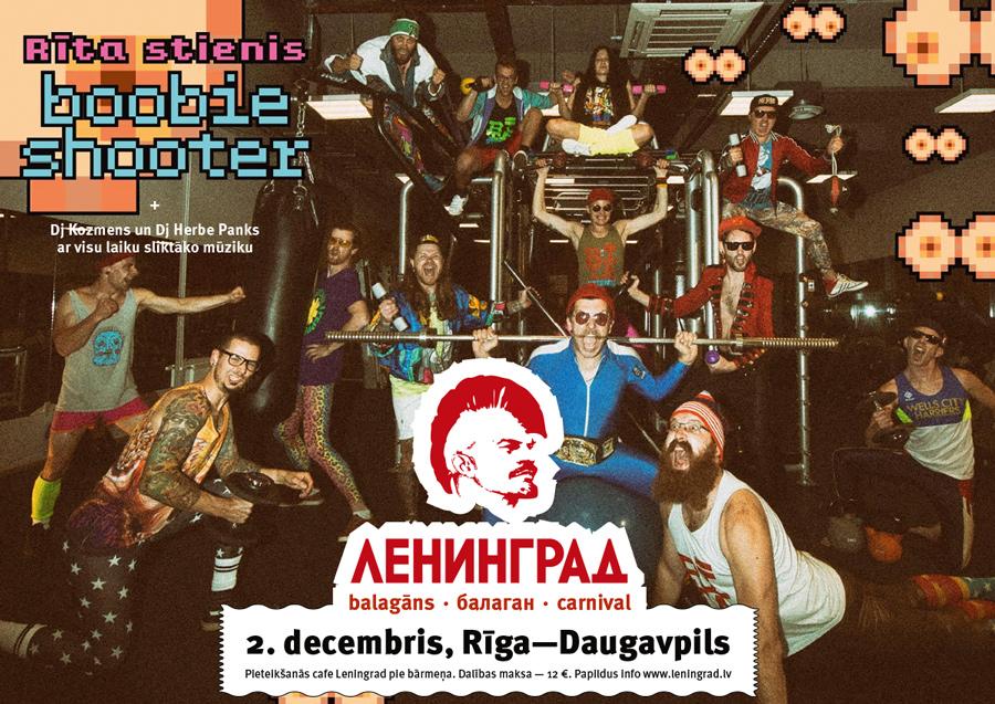 2017-12-02-balagans-plakats